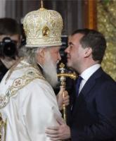 Есть ли религиозная свобода в России?
