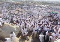 День Арафата. в 2011 году это 5 ноября