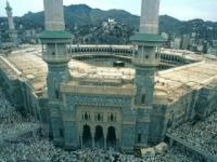 В главной мечети мусульман изменили названия двух ворот