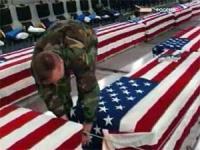 В Афганистане сбит ещё один американский вертолет