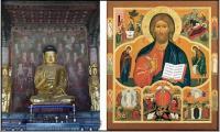 Про язычество, золотые часы и веру