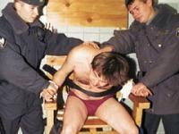 задержание