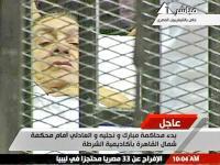 Москва вступилась за экс-президента Египта Х.Мубарака