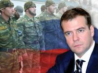 """Батальон """"Восток"""" просит Медведева предотвратить гражданскую войну в Южной Осетии"""