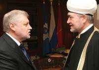 Политический истеблишмент выразил свое почтение к российским мусульманам в Московской Соборной мечети