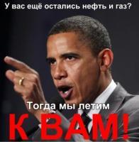 """""""Россия для русских!"""" или """"Русские вон!"""", А вы не устали от провокаций?"""