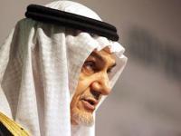 Экс-глава разведки Саудовской Аравии исключил возможность военного удара по ИРИ