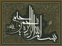 О тех, кто искажает религию Аллаха