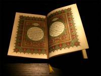 В Китае выбрали лучшего знатока Корана