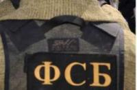 Медведев поручил ФСБ активно заняться мусульманами