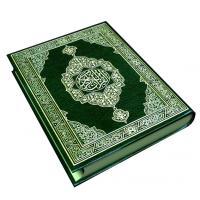 Затащить в Ислам весь мир. Является ли это целью мусульман?