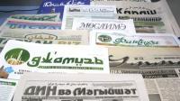 В Татарстане издается около 30 религиозных газет