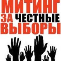 Активно голосуйте за Гейдара Джемаля