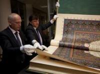 Россия получит самый большой в мире Коран, попавший в книгу рекордов Гиннесса