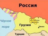 Грузия готовит масштабное вторжение в Южную Осетию