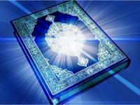 О единстве сподвижников посланника Аллаха, да будет доволен ими Аллах