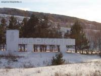 У мусульман города Коркино Челябинской области отобрали мечеть