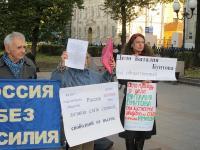 В Москве пройдет пикет в защиту прав жителя Чечни Зубайра Зубайраева
