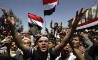Народ Йемена хочет судить Али Салеха