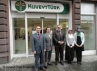 Первый в Германии исламский банк привлекает и мусульман, и немусульман