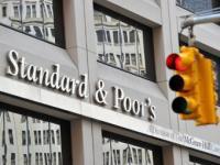 США впервые в истории лишились максимального кредитного рейтинга