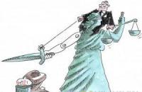 Процесс над совестью в России: стадия ликвидации