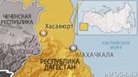 В Дагестане убит редактор исламской газеты