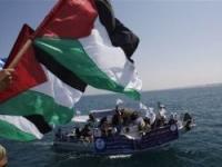 Турция будет патрулировать Средиземное море ближе к Израилю, отношения с которым испортились