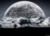 Обрадуй лицемеров вестью о том, что им мучительное наказание. (Коран: 4,138)