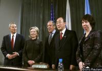 Последняя попытка квартета возобновить переговоры перед обращением палестинцев в ООН