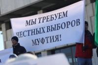 Мусульмане Татарстана потребовали честных выборов муфтия