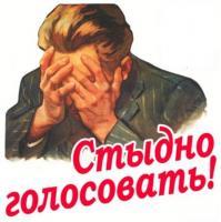 Манифест Единой России образца 2002 года. ГДЕ ОБЕЩАННОЕ??!