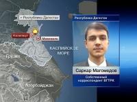 Взрывы в Кизилюрте: четверо раненых