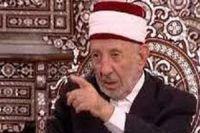 Рамадан аль-Бути: иудаизм, христианство и ислам проповедуют высокие нравственные и духовные ценности