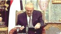 Президент Йемена согласился уйти