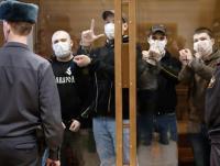 В Москве вынесен приговор националистам совершившим 27 убийств
