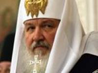 Знает ли Патриарх РПЦ историю России?
