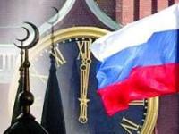 Зачем мусульманам Россия?