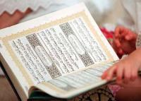 Истиность Корана подтверждает современная наука!
