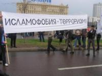 Российско-азербайджанский форум выступил против исламофобии