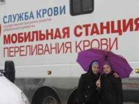 Волонтеры отдали кровь во имя спасения людей