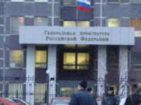 На Сатановского подали в Генпрокуратуру