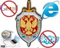 Если Skype с gmail и hotmail не сдадутся ФСБ до 1 октября их запретят в России