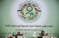 Главы МИД стран ЛАГ обсудят признание Палестины в ООН