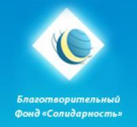 """Фонд """"Солидарность"""" и дагестанские бизнесмены поздравляют мусульман с праздником"""