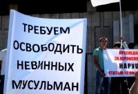 Испытание веры в России