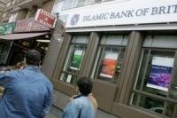 Исламские банки контролируют 15% мировых финансов