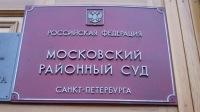 Уроженцы Узбекистана боятся возвращаться на родину?