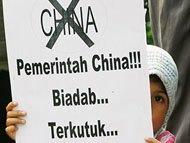 Как дела у мусульман в Китае?