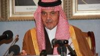 Саудовская Аравия выступила против участия Асада в конференции по Сирии